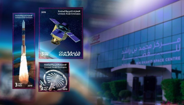 Emirates Post Issues Stamp To Commemorate KhalifaSat Stamp