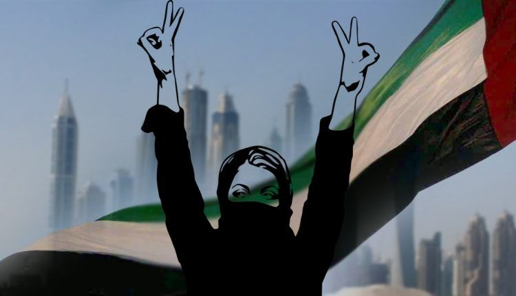 UAE Underlines That Violence against Women Breaches Women's Basic Rights, Freedom