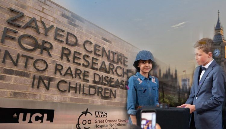 UAE opens its new Research Center for Rare Disease in Children in London